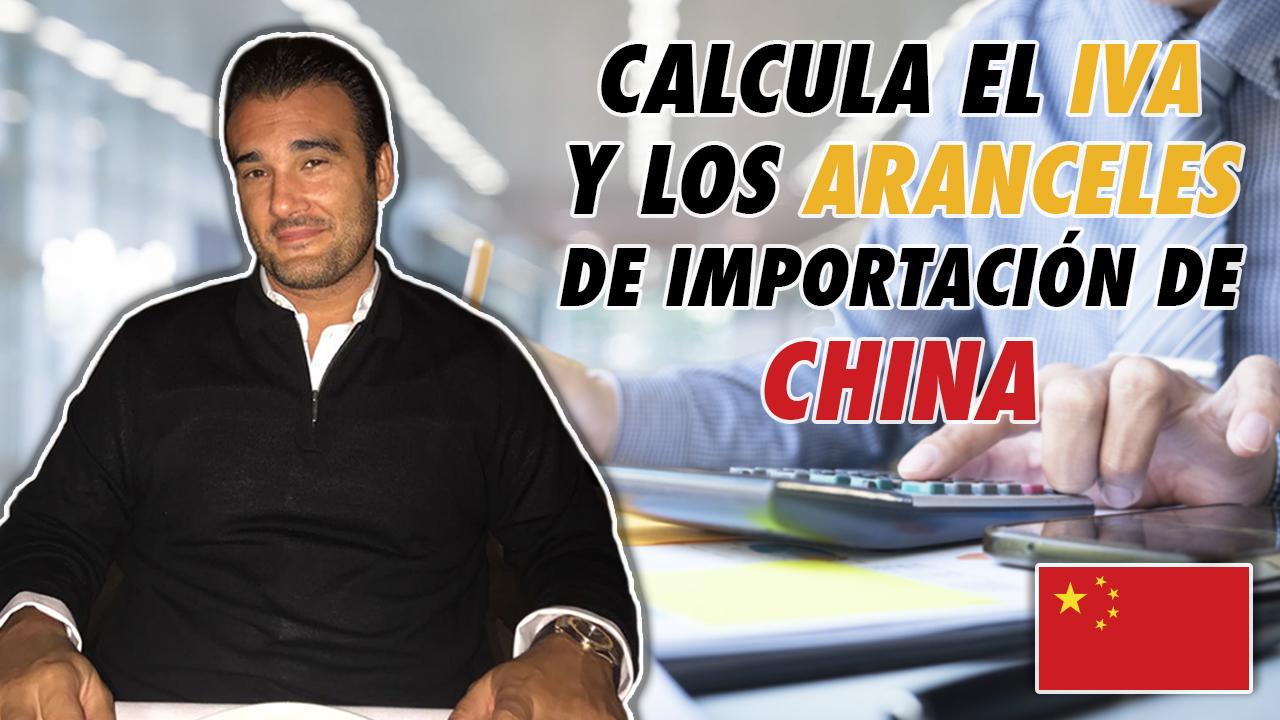 Como calcular el IVA y los aranceles cuando te llega un producto a España