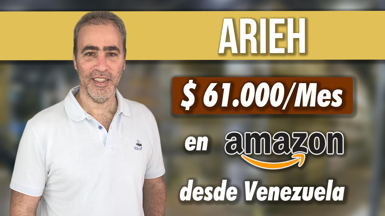 $61.000/MES EN AMAZON DESDE VENEZUELA - CON SU PROPIA CUENTA Y MANEJANDO LAS DE SUS CLIENTES